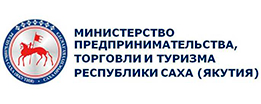 Министерство предпринимательства, торговли и туризма Республики Саха (Якутия)